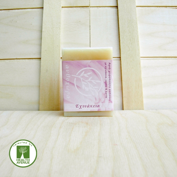 Soap with jojoba oil, shea butter and echinacea extract Anthochora 120gr